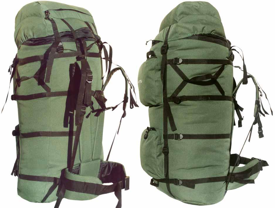Рюкзак лось 140 купить в спб выкройки рюкзаков туристических
